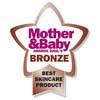 beaming baby mother and baby award